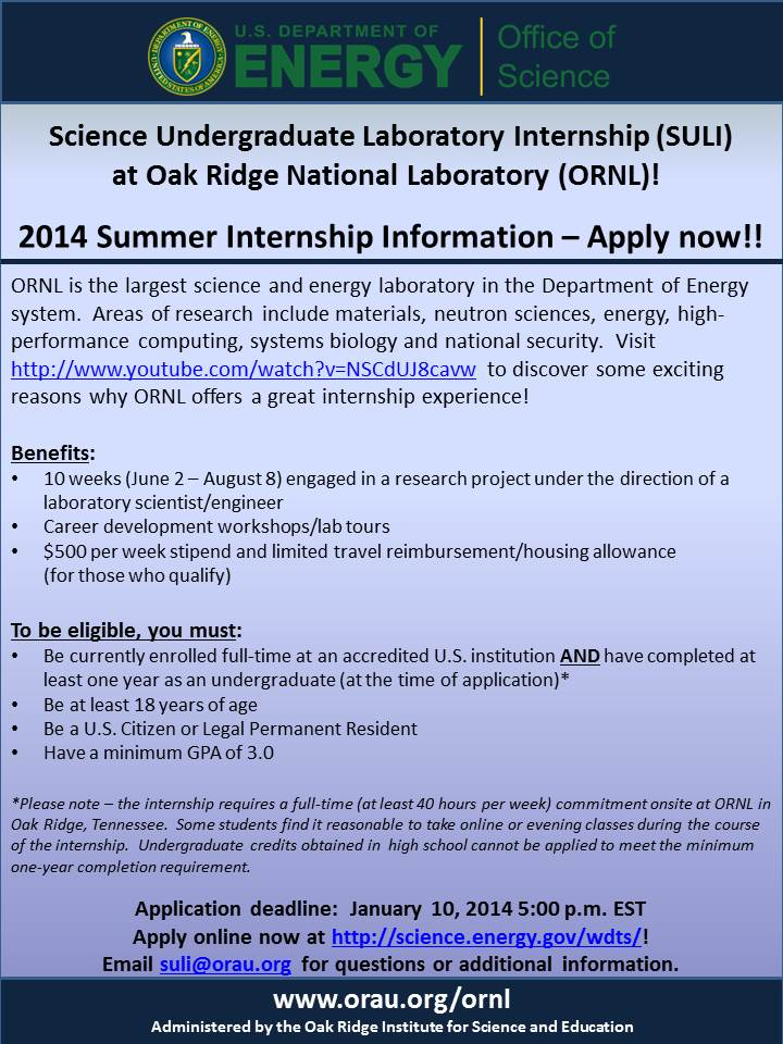 internship job announcements 2013 oasa