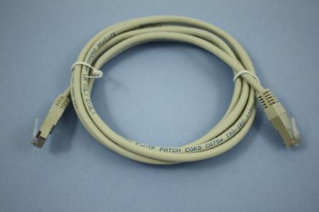 RJ45 STP Patch Cable, 2M