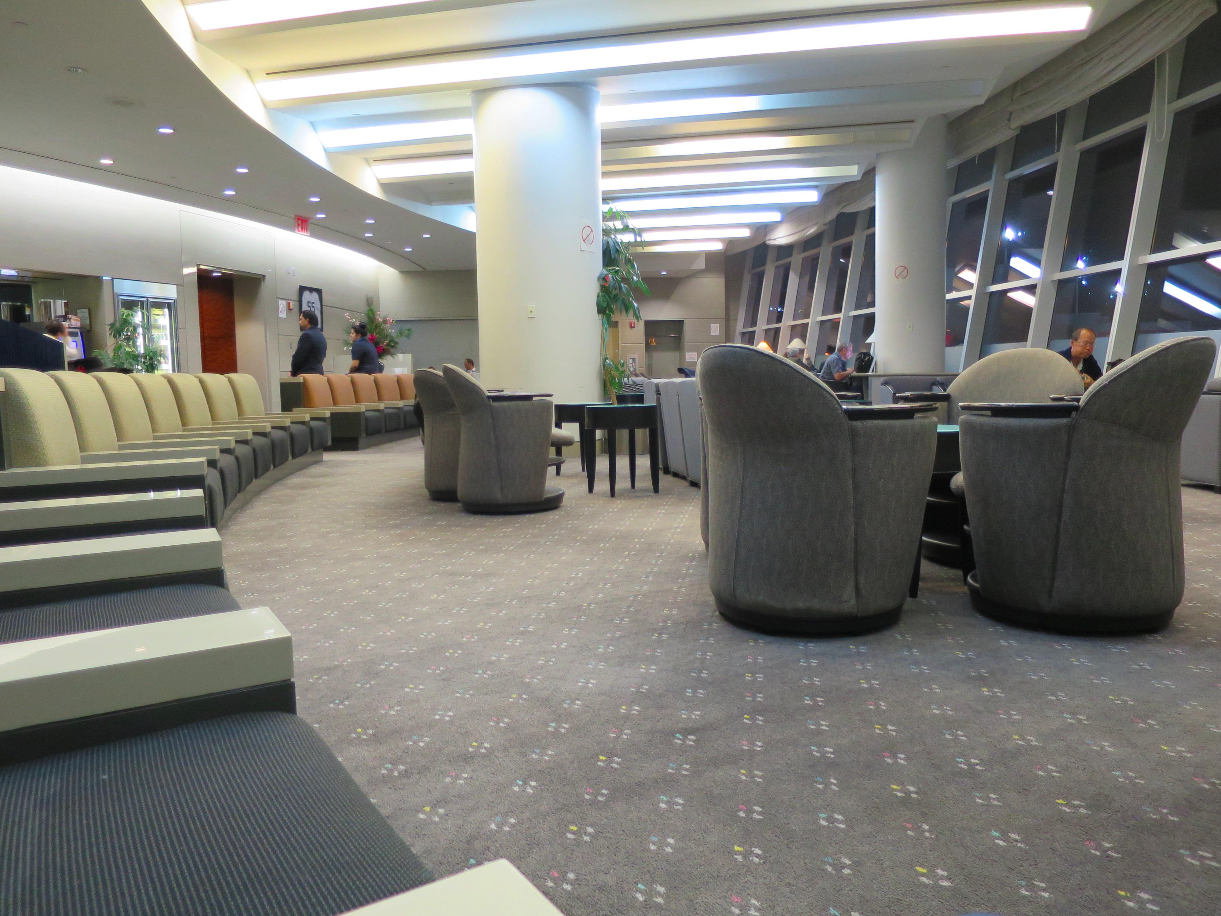 Japan Ailrines Lounge JFK