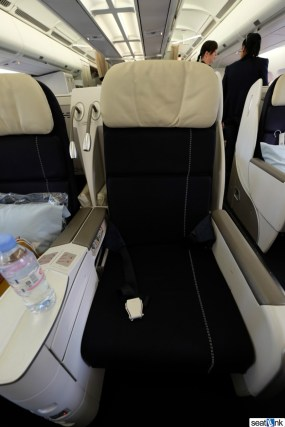 The old style Air France business class seats