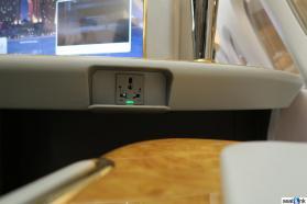Emirates first class power port