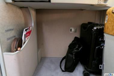 Generous luggage storage space (no overhead bins)