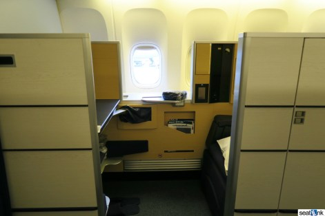 View across the ANA first class cabin