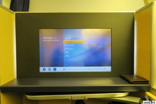 """ANA first class Square features a 23"""" IFE screen"""