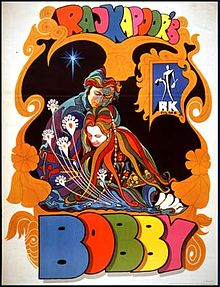 Hindi film poster of Bobby from 1973