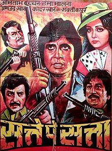 Hindi film poster of Satte Pe Satta from 1982