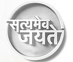 Logo of Hindi TV show Satyamev Jayate