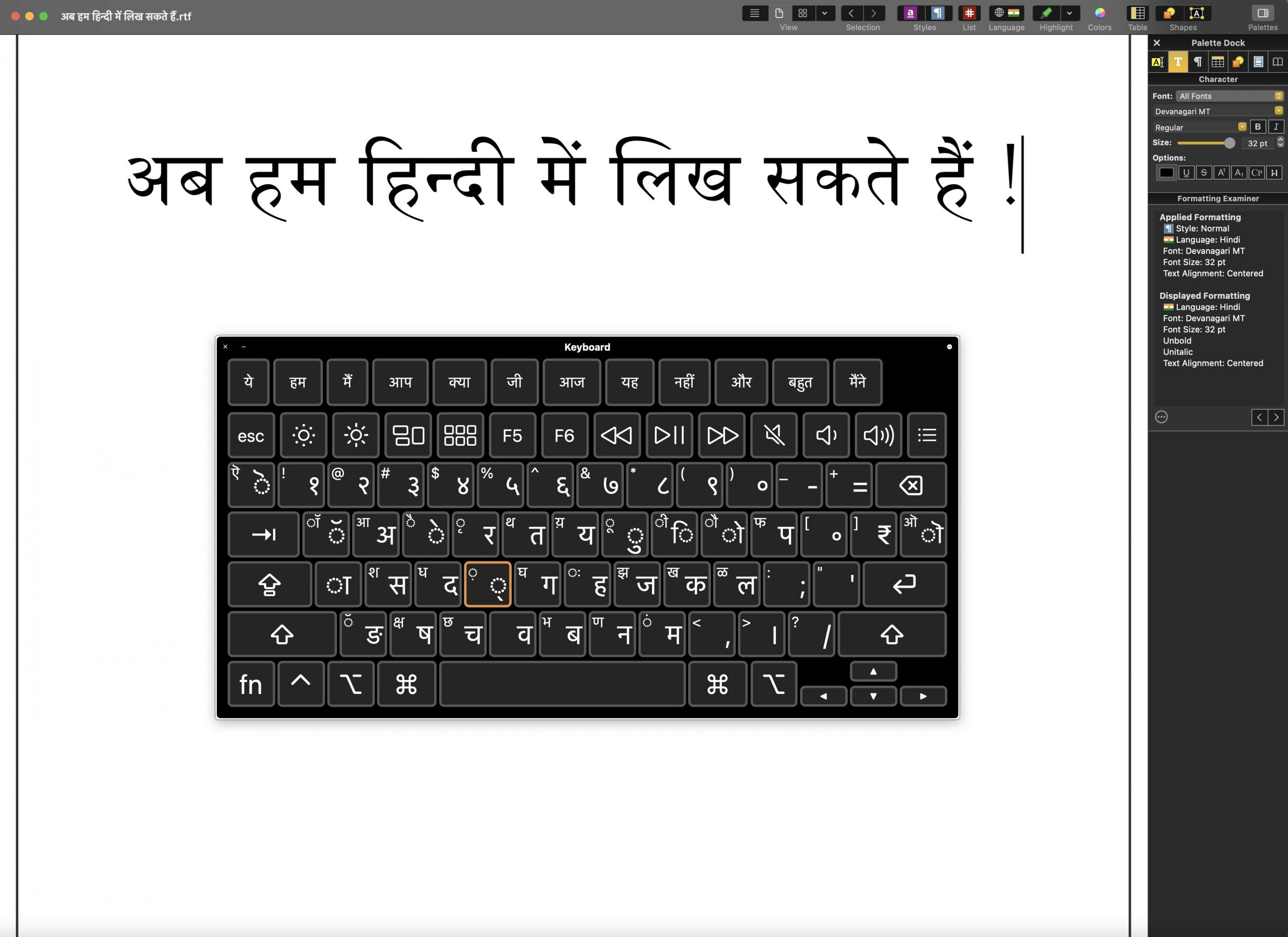 An example of typing in Hindi in Nisus Writer Pro with the Keyboard Viewer enabled