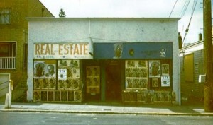 The original Seattle Black Panther Party headquarters in the Central Area.