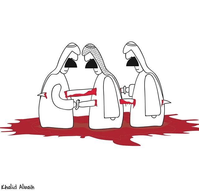khartoon-truly-one