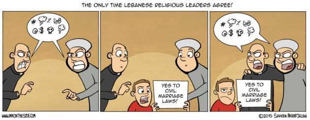 inkontheside-When Religious leaders agree