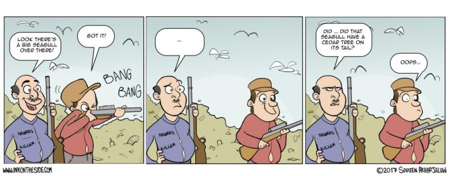 killingbirds
