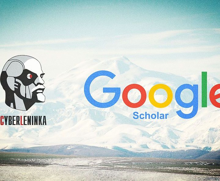 Google Scholar Risks and Alternatives