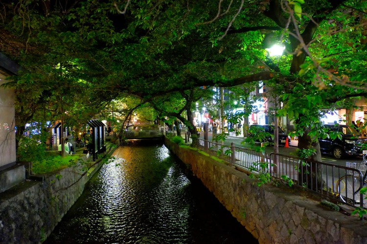 Gion By Night79