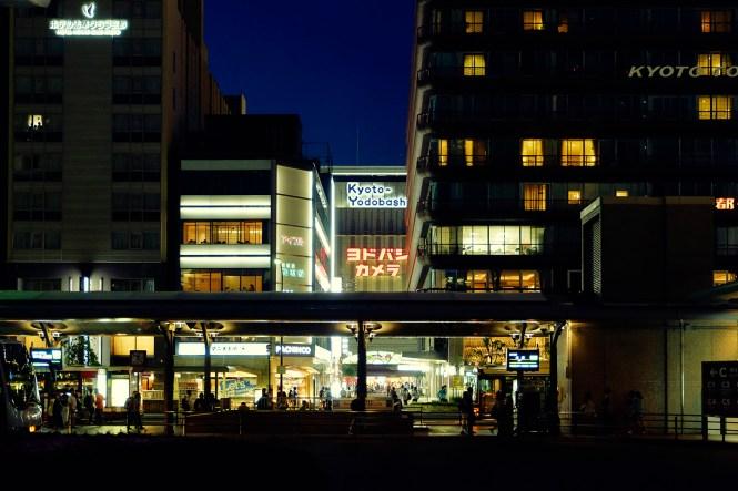 Kyoto Station18