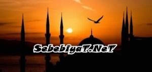İslami Sohbet Sitesi