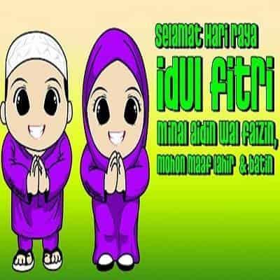 55 Koleksi Gambar Kartun Muslimah Ucapan Idul Fitri HD Terbaik