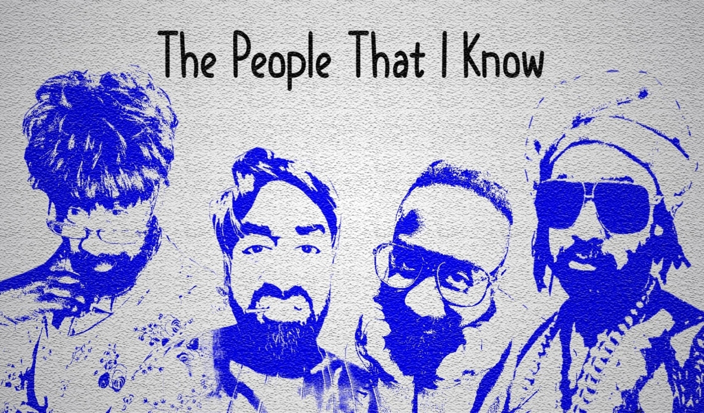 The People That I Know