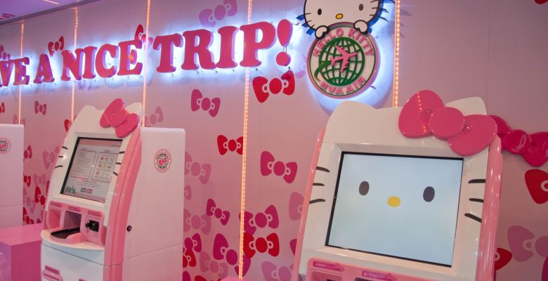 Hello Kitty kiosks for Eva Air, Taipei Airport. Sadly I did not get to check in on one of these.