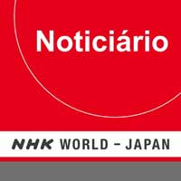 Portuguese News - NHK World Radio Japan