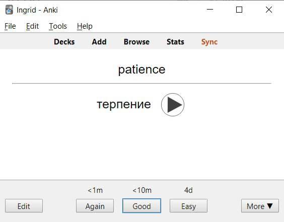 Anki Russian vocabulary flashcard