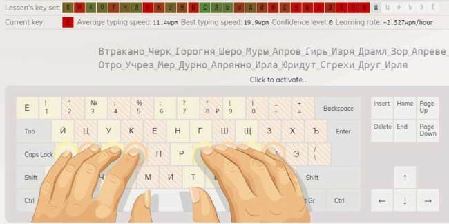 Cyrillic typing practice - best resources to learn Russian