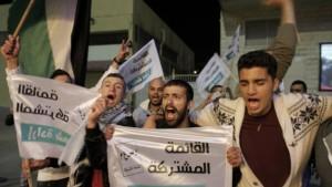Alcuni sostenitori della Lista Araba