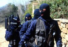 Ros Carabinieri