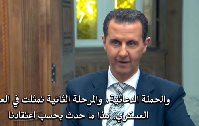Assad durante l'intervista