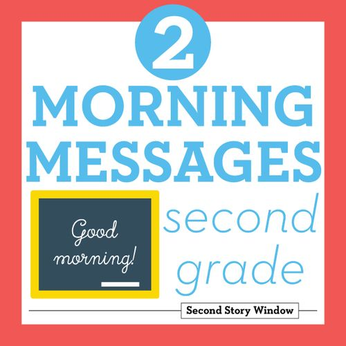 NO PREP 2nd Grade Morning Messages for the Entire Year!