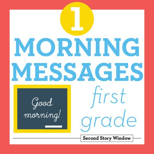 NO PREP 1st Grade Morning Messages for the whole year!