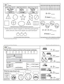 3rd Grade Homework Bundle • Spiral Review Math and ELA