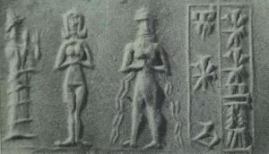 Enki și Ninhursag surprinși de Enlil