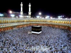 Hajj-is-the-fifth-pillar-of-Islam