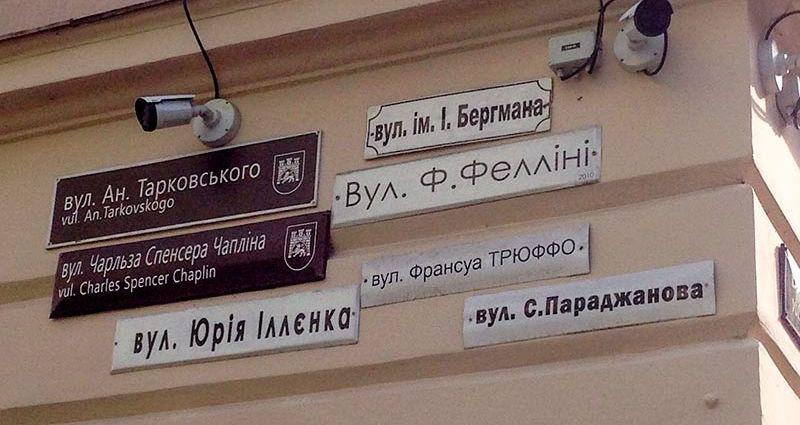 Улица Архивная