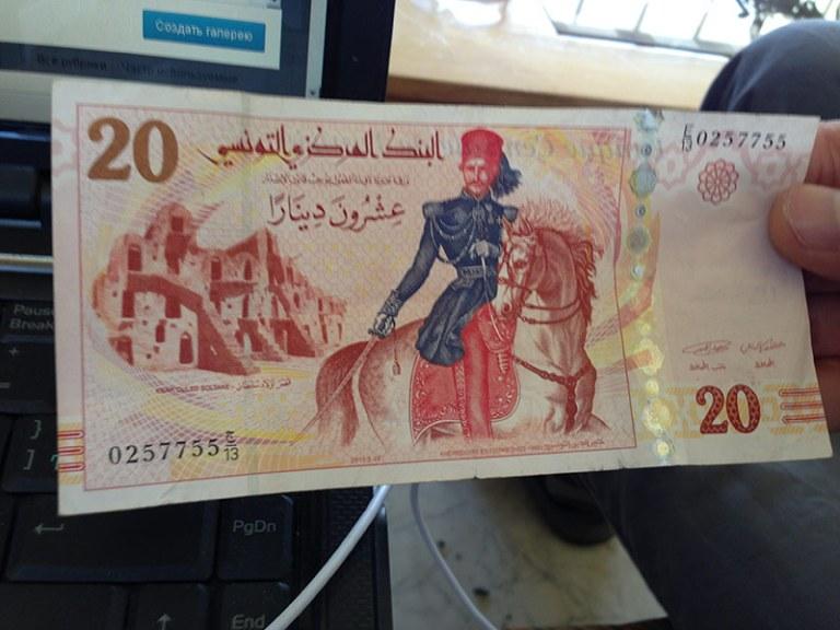 20 тунисских динаров
