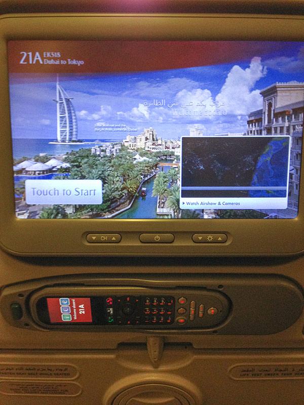 Монитор в самолете Эмирейтс