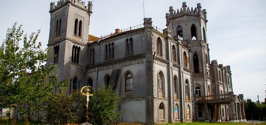 Червонное дворец Терещенко
