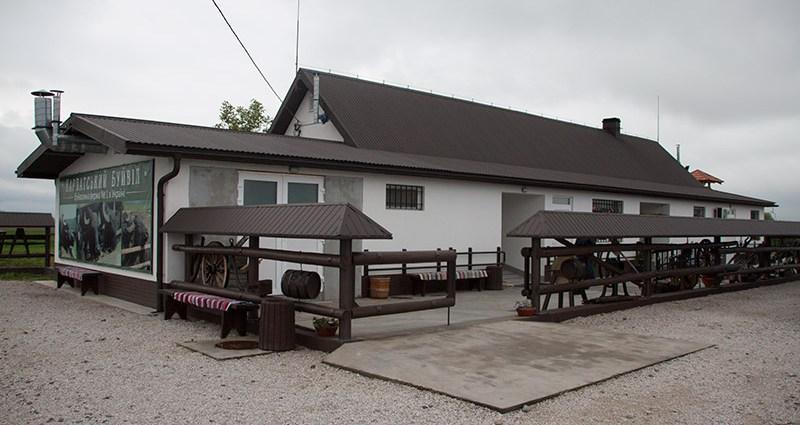 Ферма Карпатский буйвол