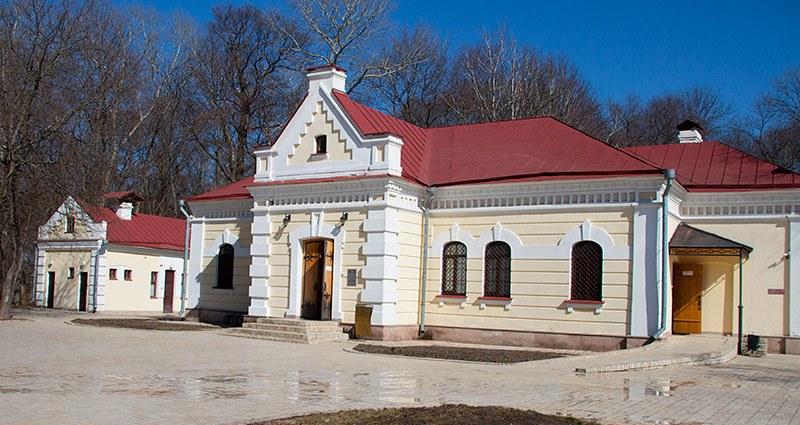 Дом Генерального судьи Кочубея