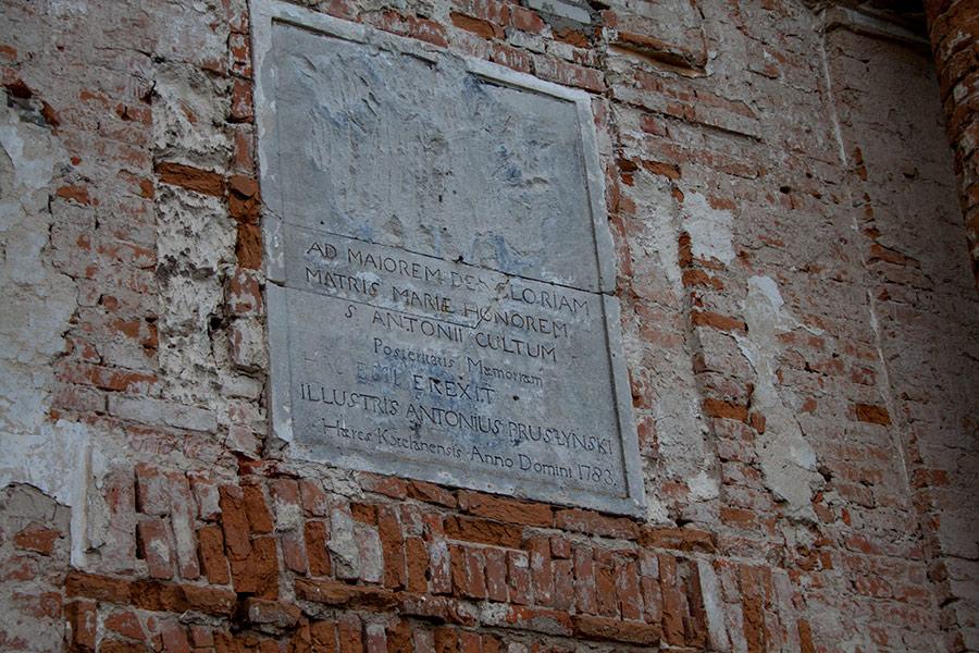 Костел в Старой Котельне