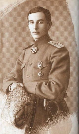 Федор Терещенко