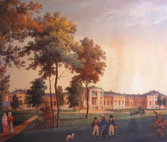 Картина Лазарева дворец Репниных