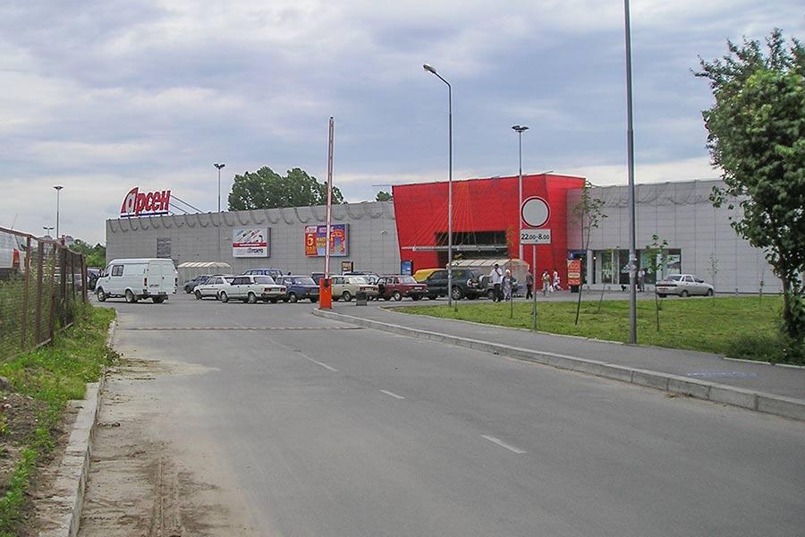 Супермаркет Арсен