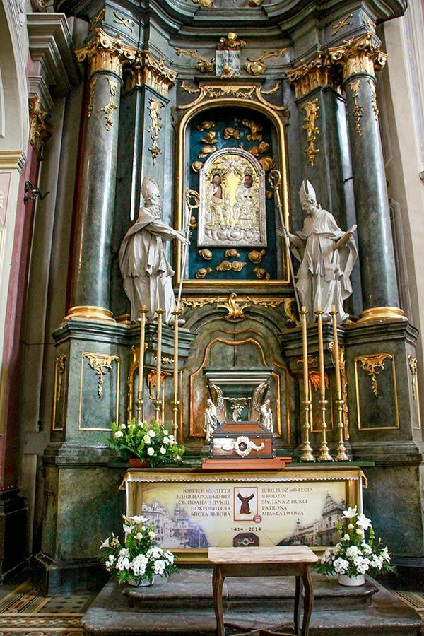 Алтарь Пресвятой Троицы