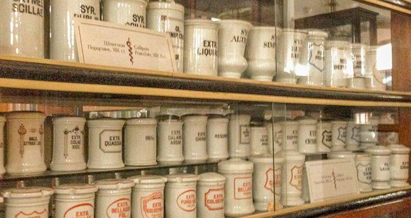 Музей-аптека во Львове