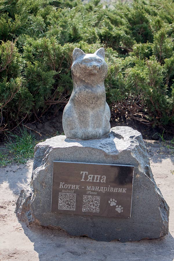 Памятник котику Тяпе
