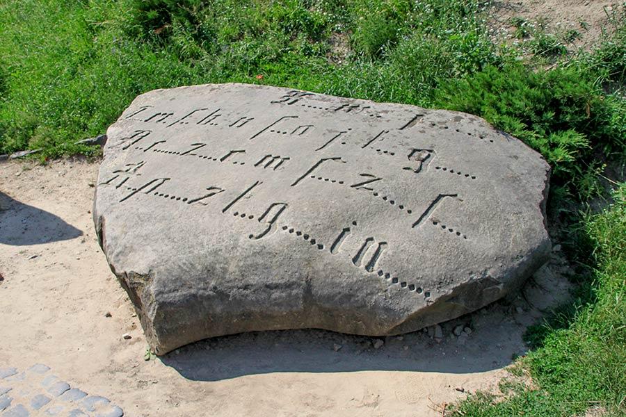Камни тамплиеров