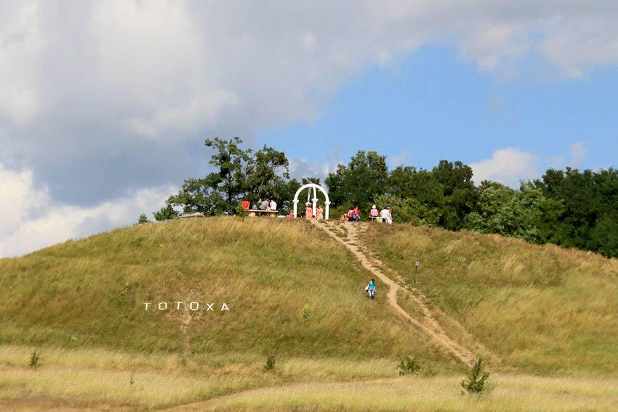Гора Тотоха в Медвине