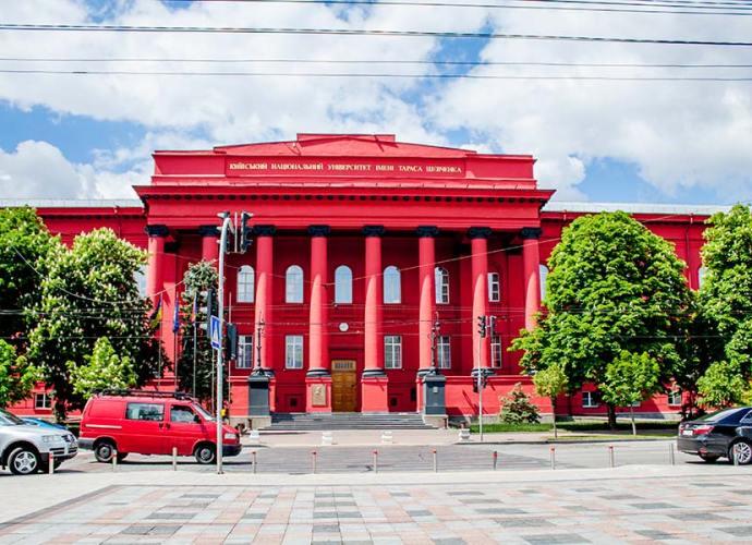главный корпус университета имени Тараса Шевченко